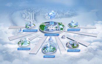 iChongqing: 2020 Smart China Expo Online Opens in Chongqing