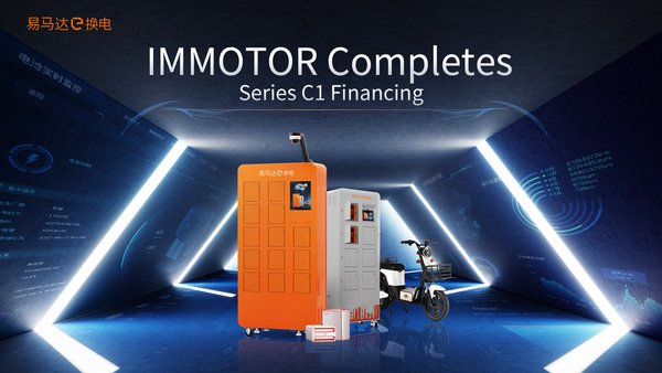 Immotor completes Series C1 financing