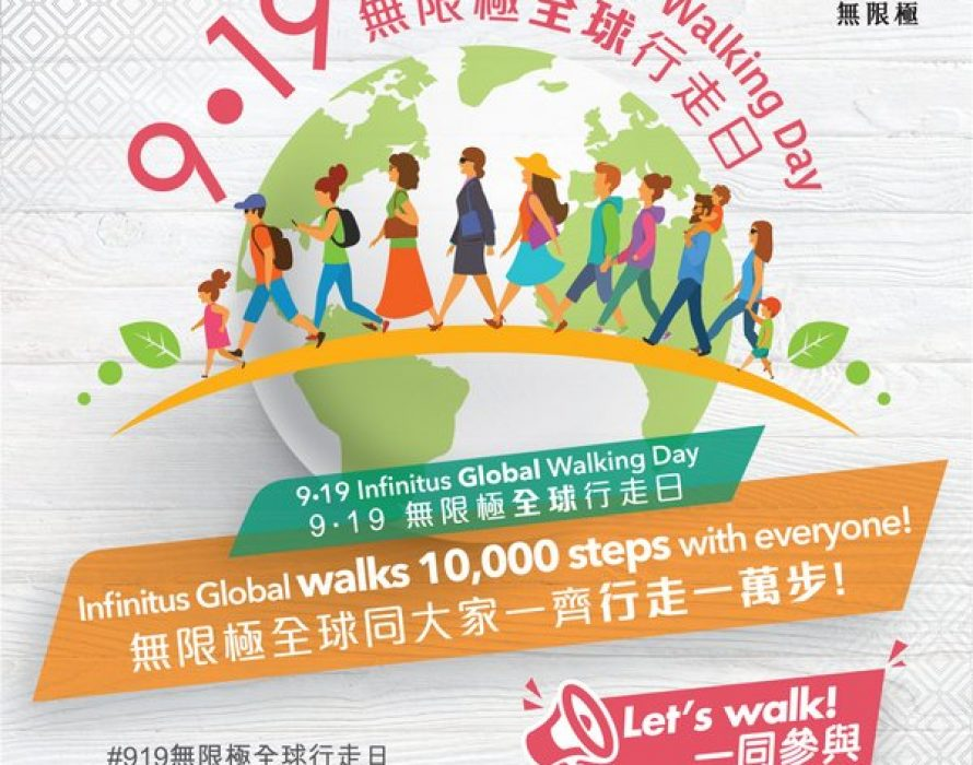 Infinitus Invites Everyone to Participate in the Yearly 9-19 Infinitus Global Walking Day