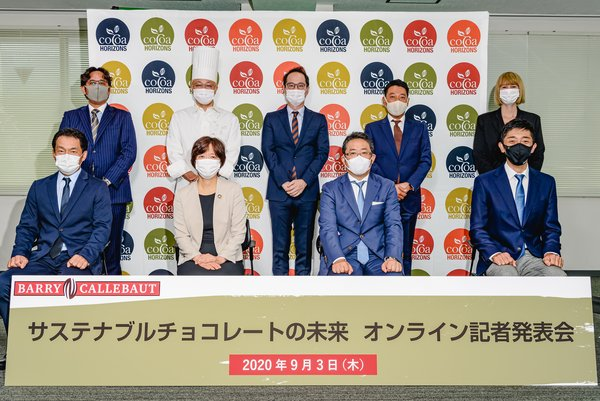 The Barry Callebaut Group, together with Morinaga, Yuraku Confectionery, FamilyMart Co., Ltd., G+ Spread, Le Chocolat De H, Chocolate Design and J.Maeda, have united to make sustainable chocolate the norm for the Japanese market.