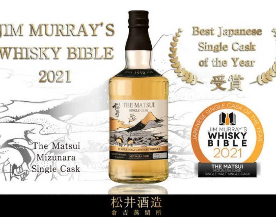 """Jim Murray's Whisky Bible 2021"" Matsui Whisky awarded ""Best Japanese Single Cask Of The Year 2021"""