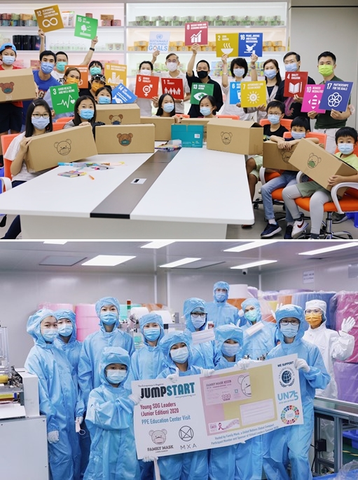 Photo 2: As a finale to the program, our Young SDG Leaders visited the Family Mask Headquarters to learn about PPE Manufacturing and to pack their own donations to a global foundation that aligns with their personal SDGs.