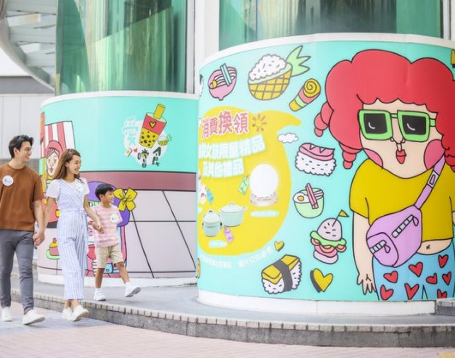 """Link x Isatisse """"Love Living in Tin Shui Wai"""" Community Art Campaign"""