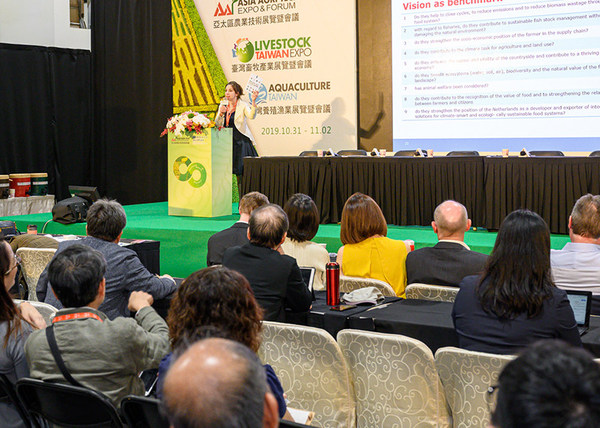 Thirty professional conferences with the theme of animal nutrition management after COVID-19 pandemic, agricultural waste recycling and sustainable development, and the strategies and solutions for reducing the sludge will be running onsite.