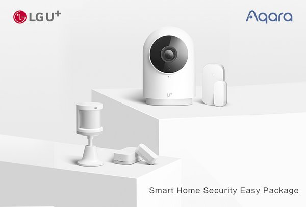 Smart Home Security Easy Package