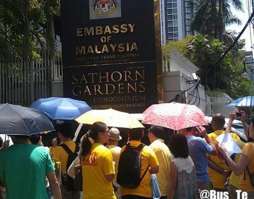Malaysian Embassy in Bangkok to promote Malaysian cuisine