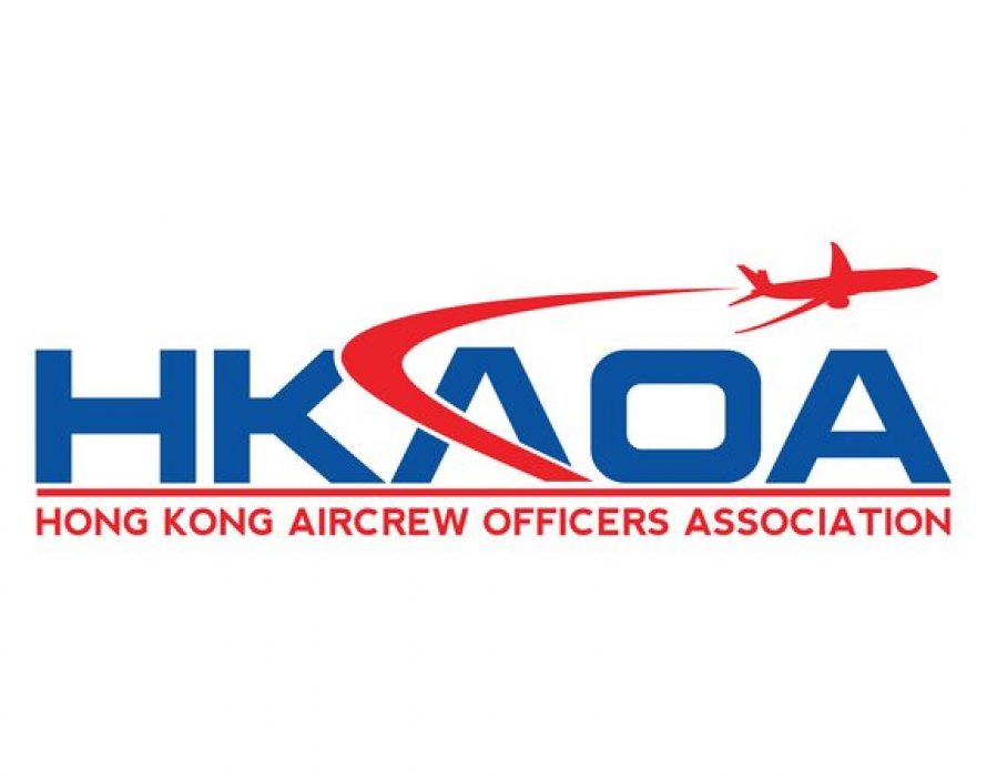 """New IPSOS Research Shows Overwhelming Public Support for Pilots of Hong Kong Aircrew Officers Association – Hong Kong's """"Bridge to the World"""""""