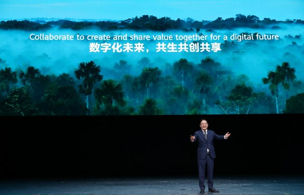 """At HUAWEI CONNECT 2020, Mr.Peng Zhongyang, Board Member, President of Enterprise BG, Huawei, delivered a keynote speech on the theme of """"Paradigm Shift for Greater Value"""""""