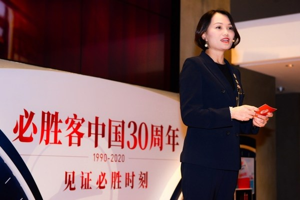 Joey Wat, CEO of Yum China delivers a speech at a celebration event In Shanghai