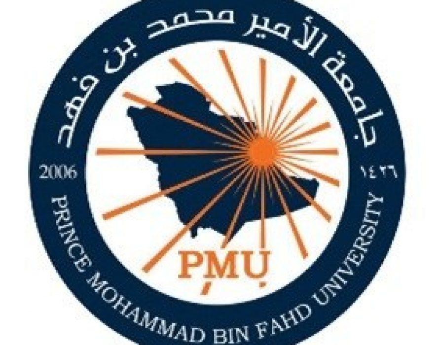Prince Mohammad Bin Fahd University (PMU) launches a Youth Leadership Program