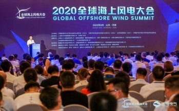 Shanghai Electric Details Offshore Wind Power Ecosystem Updates at 5th Global Offshore Wind Summit
