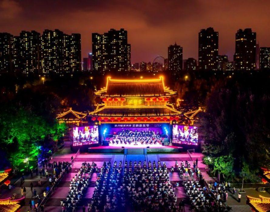 Shenyang: The 6th Hun River Symphonic Music Festival Opened Grandly