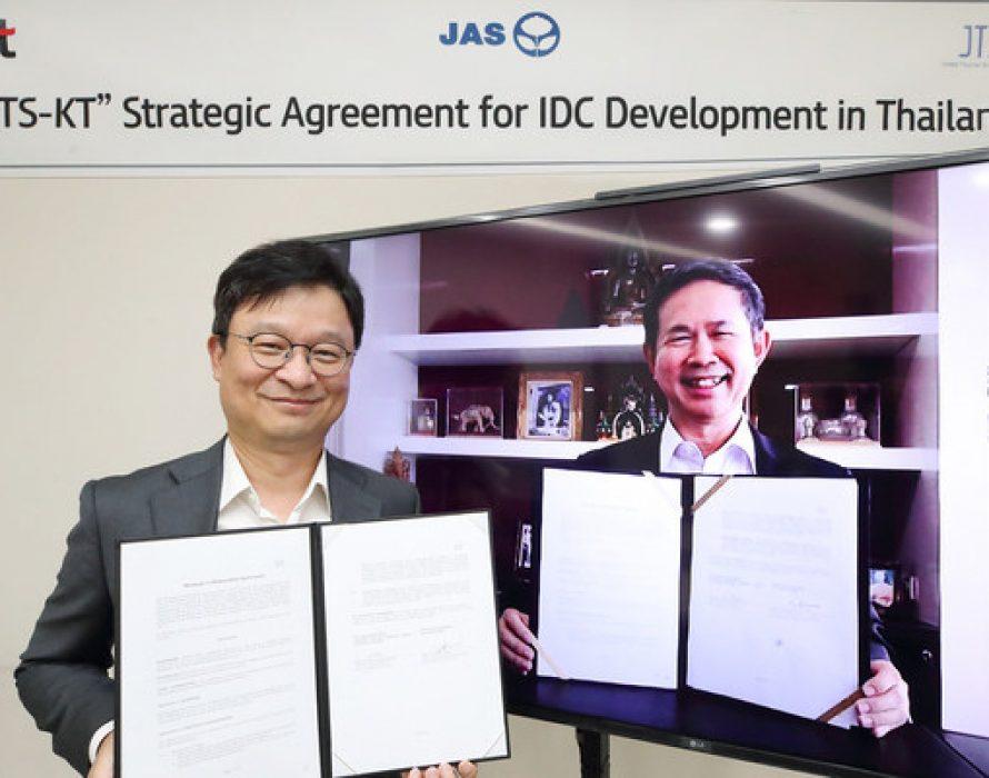 South Korea's KT Corp. to Enter Thailand's IDC Market