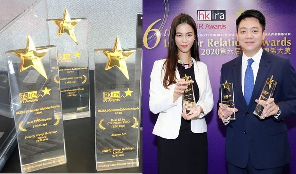 Suncity Group has been awarded 1) Best IR Company - Mid Cap; 2) Best IR by Chairman / CEO - Andrew Lo - Mid Cap; 3) Best Investor Meeting - Mid Cap.
