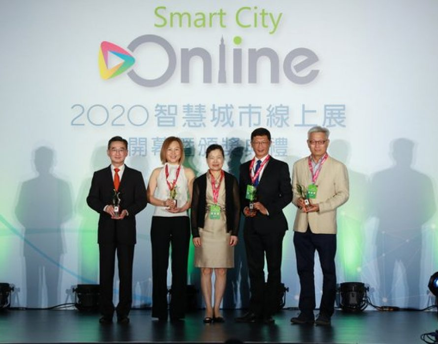 System Integration Award 2020 demonstrates Taiwan's application of smart system integration in overseas markets