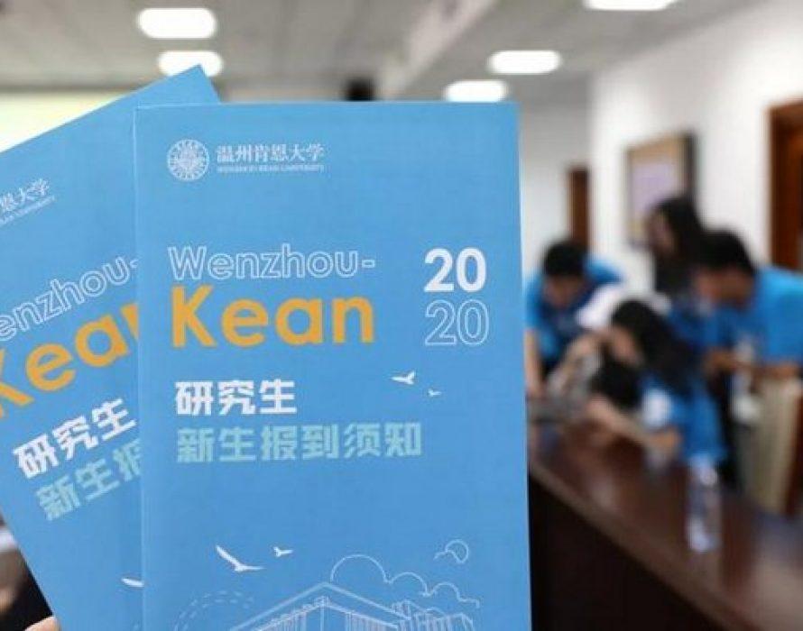 The First Cohort of 27 Graduates Arrive at WKU Campus