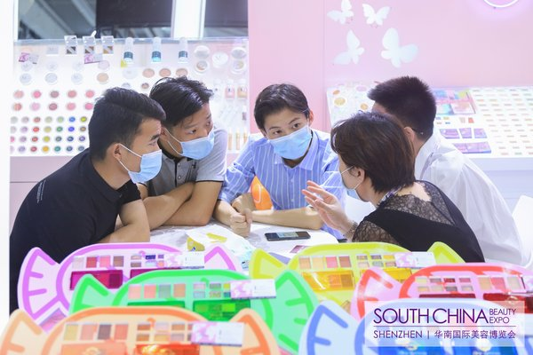 South China Beauty Expo 2020 Business Discussion