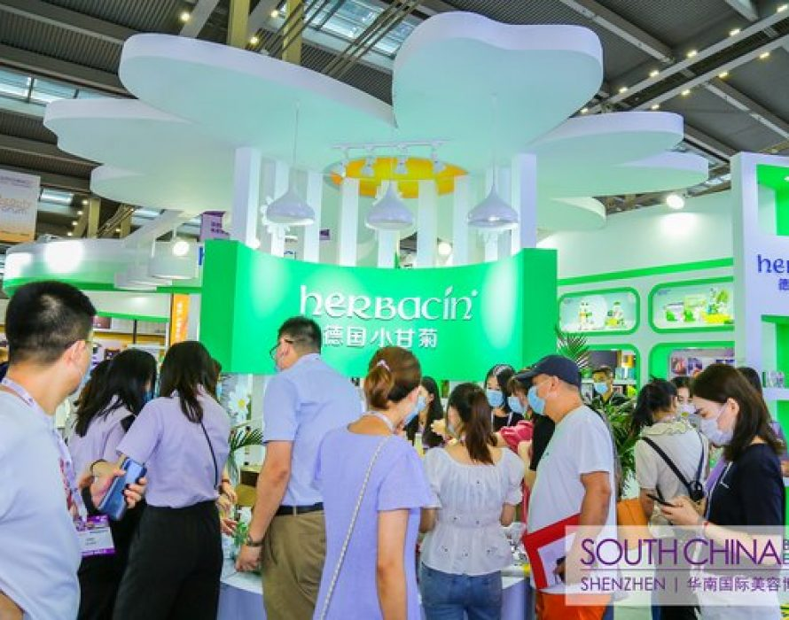 The Inaugural South China Beauty Expo Has Successfully Closed as the Grand Event of Beauty Industry