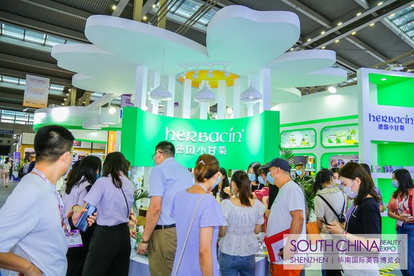 South China Beauty Expo 2020 Exhibitor Booth