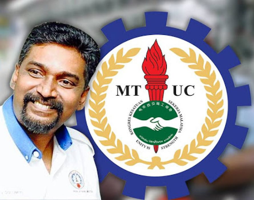 Workers remain in dire straits despite salary increase last year – MTUC