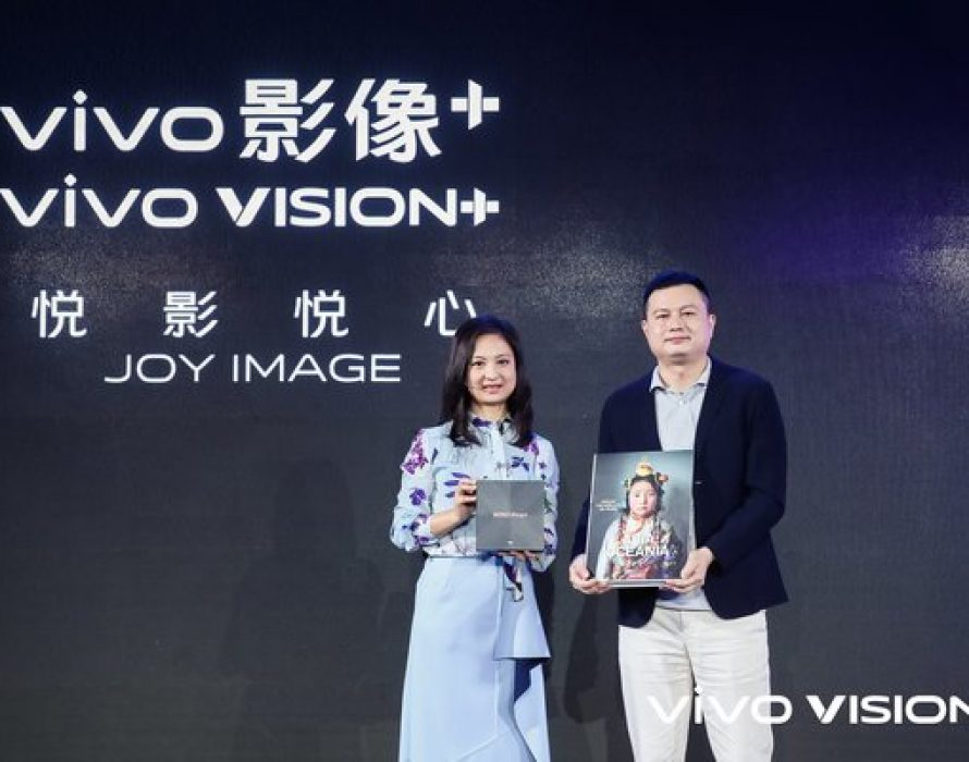 "UPDATE — vivo Announces ""VISION+"" Initiative to Promote the Culture of Mobile Photography"