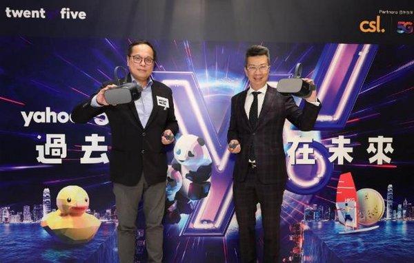 Co-head of APAC, Verizon Media Mr. Rico Chan (Left) & Managing Director of CSL Consumer Mobile Mr. Bruce Lam (Right)