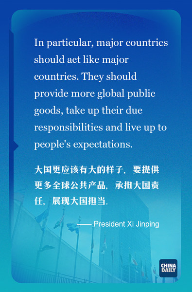 A highlight from President Xi Jinping's speech at the 75th session of the United Nations General Assembly via video on Tuesday. [Graphic by chinadaily.com.cn]-1