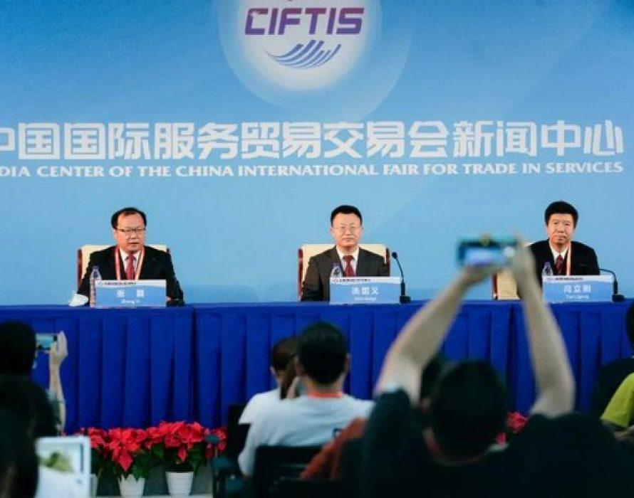 Xinhua Silk Road: China international services trade fair closes with fruitful achievements