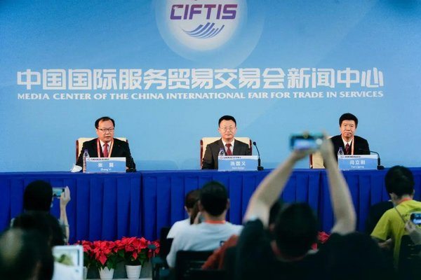 Officials brief audience on fruitful achievements of China International Fair for Trade in Services