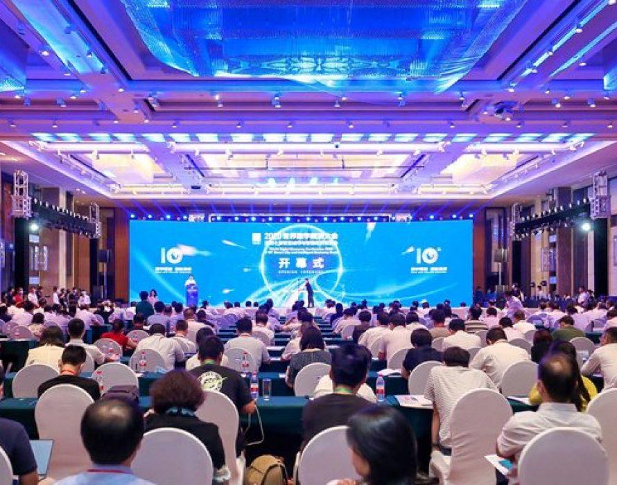 Xinhua Silk Road: The 10th World Digital Economy Conference 2020 & Smart City and Intelligent Economy Expo kicks off in E.China Ningbo