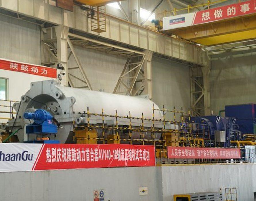 Xinhua Silk Road: World's advanced axial compressor AV140 developed by Shaangu completes test run