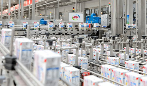 Yili Enters Top 5 Global Dairy Companies and Remains First in Asia.