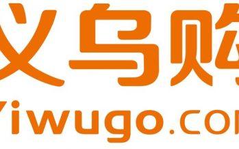 Yiwugo CEO Wang Jianjun Invited to Share Experience at CIFTIS