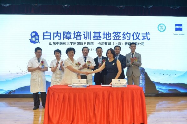 Professor Wang Xingrong, Vice President of the Affiliated Eye Hospital of SDUTCM, signed a contract with Yuan Bo, head of the Medical Affairs Department of Carl Zeiss (Shanghai) Co., Ltd.