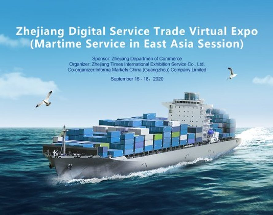 Zhejiang Digital Service Trade Virtual Expo – Maritime Service in East Asia Session 2020 launched