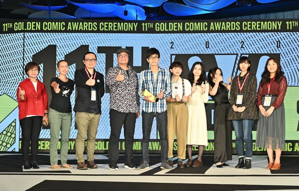 11th Golden Comic Awards Winners