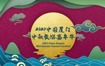 """2020 Xiamen Mid-Autumn Tourism Carnival Catching on Around the Globe, Xiamen Creating a Successful """"Carnival"""" Cultural IP"""