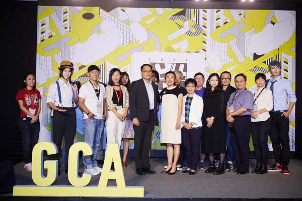 11th GCA-Special Exhibits-Press Conference-Nominees and Publishers