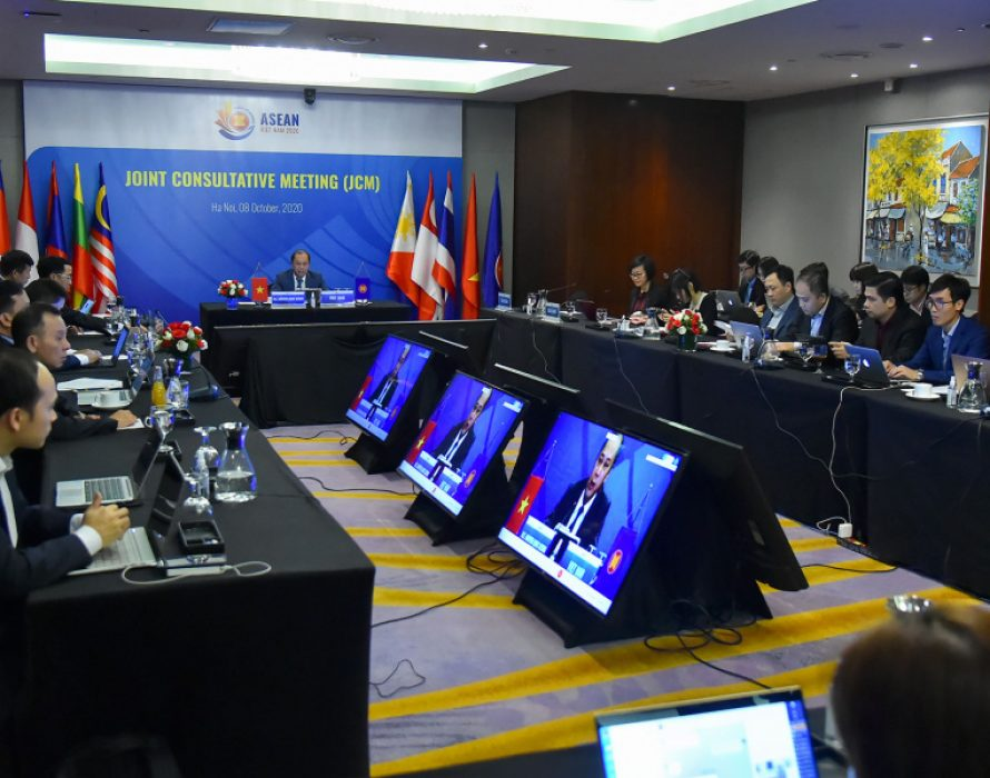 37th ASEAN Summit : Preparations discussed at Joint Consultative Meeting