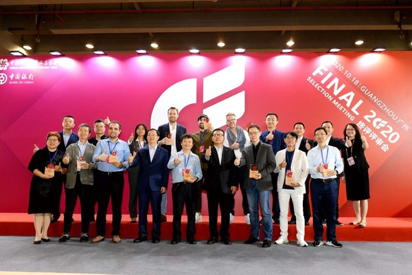 692 Finalists Shortlisted for the 2020 Canton Fair Design Awards