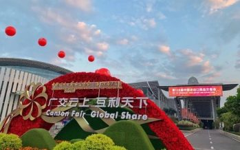 700 Thousand Products Debut at the 128th Canton Fair, Embracing Technological Breakthrough