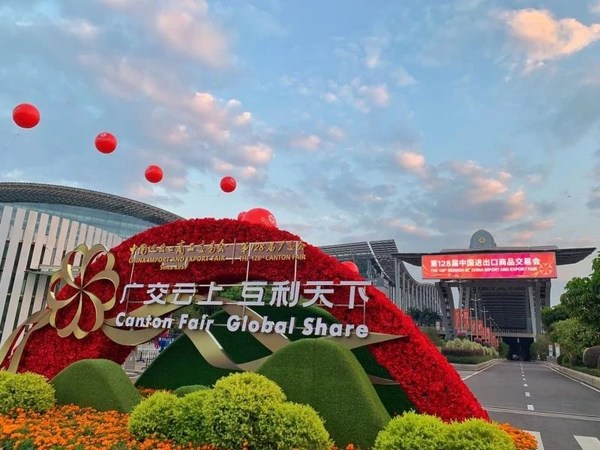 700 Thousand Products Debut at the 128th Canton Fair