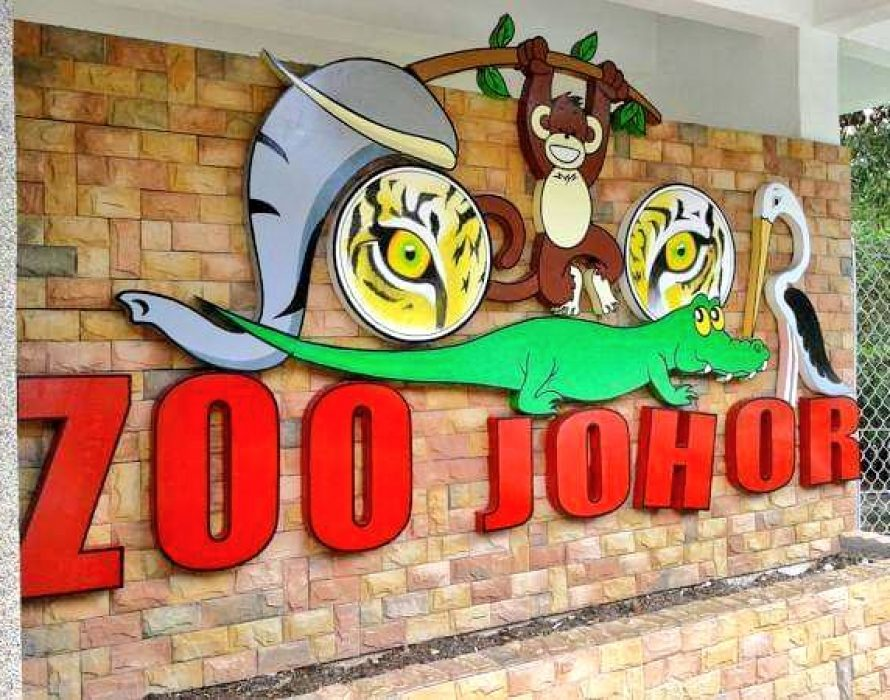 Johor Zoo closed for upgrading works