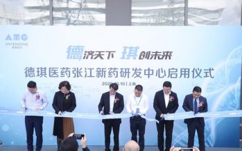 Antengene's New Drug Discovery Center Established in Zhangjiang, Shanghai: Dedicated to the Research and Development of Innovative Therapies for Cancer