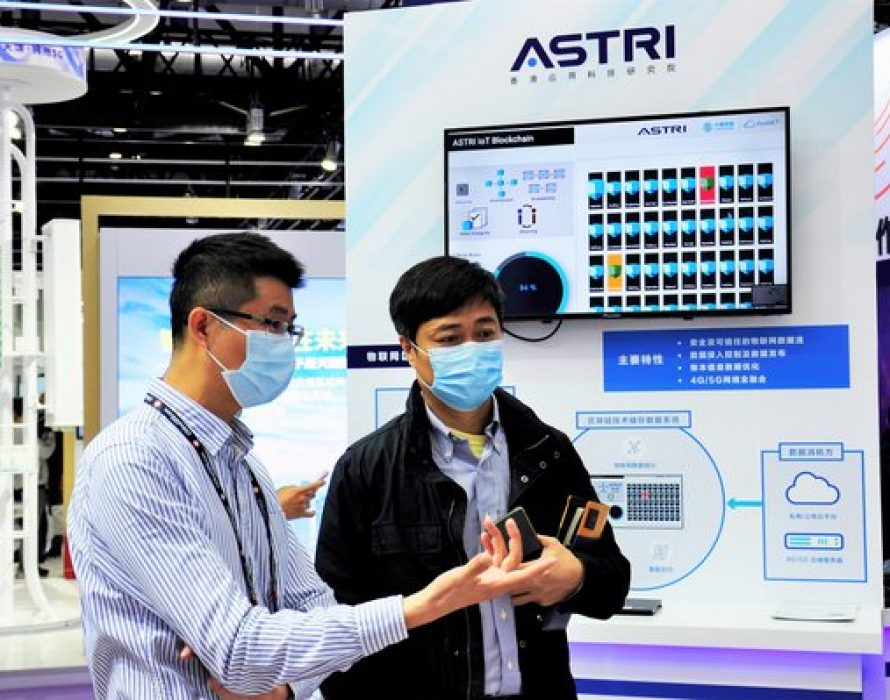 ASTRI to showcase cutting-edge 5G technologies at PT EXPO China 2020 in Beijing