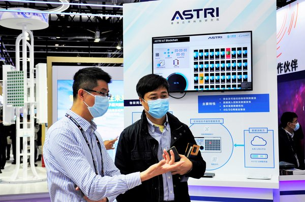 ASTRI demonstrates its technologies and innovations including IoT Blockchain at the PT EXPO China 2020.