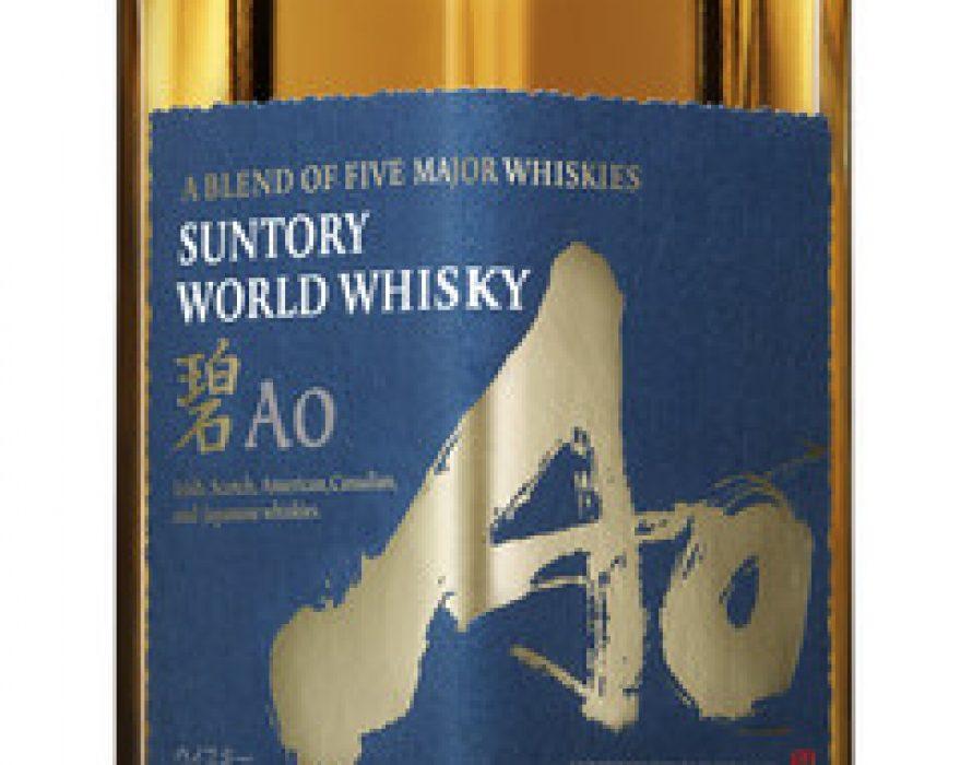 Beam Suntory Announces The First-ever World Blended Whisky 'Ao'