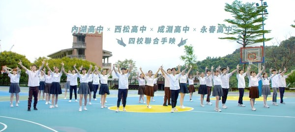 Senior high school students practiced tirelessly over a long period of time to use sign dance to convey the spirit of pursuing their dreams.
