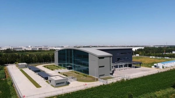 Chayora's TJ1 Data Centre, located in Tianjin, China to serve the Greater Beijing region, is confirmed as the first OCP READY™ facility in China.