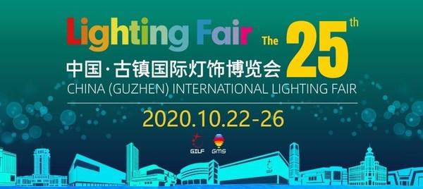 China (Guzhen) International Lighting Fair: A Grand Global Trade Feast Gathering 2,500 Lighting Brands